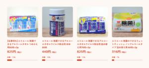 合わせ買い対象商品の画像