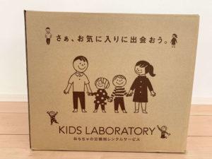 キッズラボラトリーの箱の画像